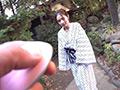 いいなり温泉旅行 石田カレン-9