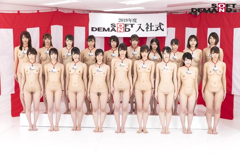 2019年度ソフト・オン・デマンド全裸入社式 画像 1