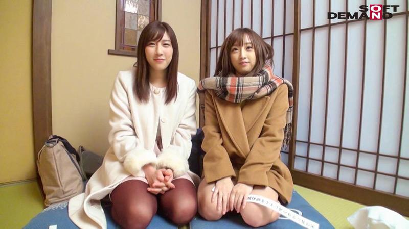 伊豆長岡温泉で見つけた美乳女子大生 タオル一枚 男湯 画像 1