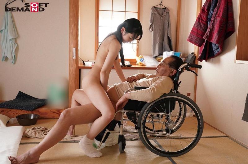 桃色かぞく VOL.4 神坂ひなの 画像 5