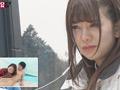 マジックミラー号 幸せいっぱい新婚カップルナンパ!のサムネイルエロ画像No.3