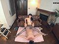 身長180cm 新人 大谷翔子 AV debut(ルビ:デビュー)-9