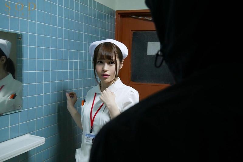 狙われた巨乳看護師 みながわ千遥