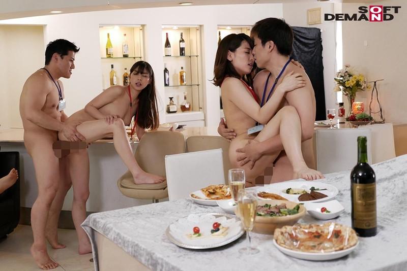 全裸婚活パーティー