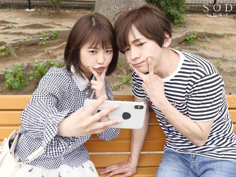 再婚した親の連れ子が「AV女優」だったら… 戸田真琴サムネイル01
