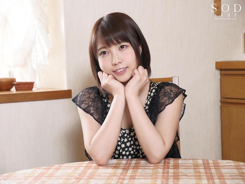 再婚した親の連れ子が「AV女優」だったら… 戸田真琴サムネイル02