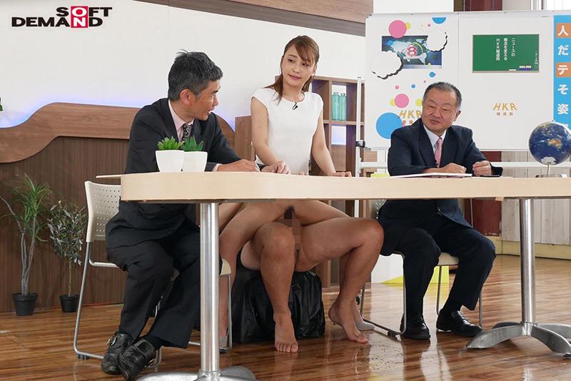 大浦真奈美 AV女優