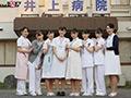 性交総合大学病院 手淫・口淫・性交超業務的リアル看護-0