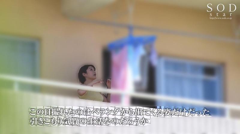 西野翔 プライベート初盗撮!中年オタクと1日中絶倫SEXのサンプル画像1