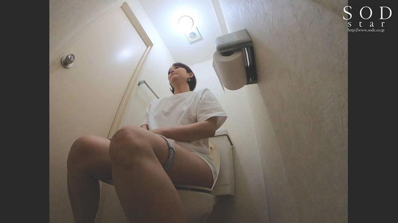 西野翔 プライベート初盗撮!中年オタクと1日中絶倫SEXのサンプル画像10