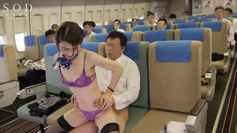 市川まさみ またがりオマ○コ航空 SODstar Ver.