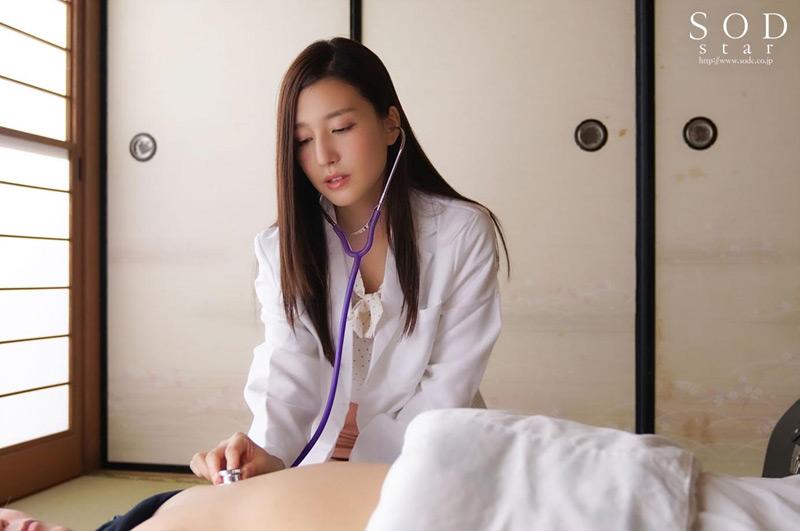 古川いおり 緊縛監禁 犯され続けメス堕ちした美人女医