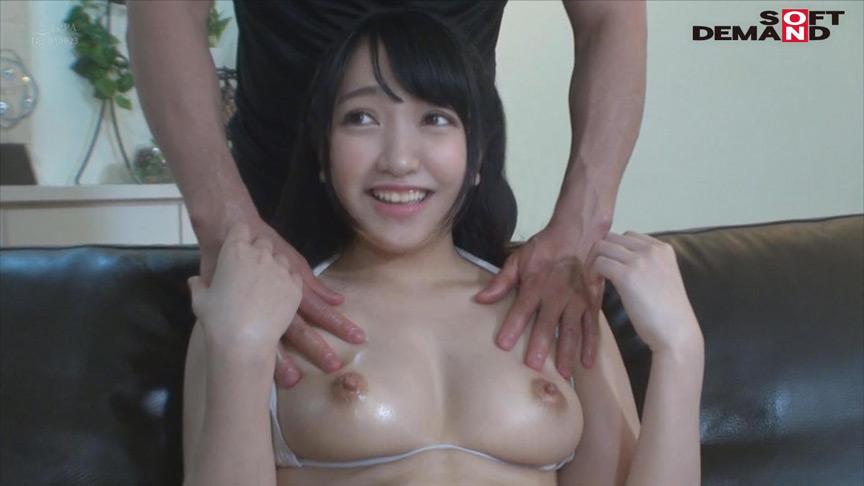 乳首が敏感な素人娘乳揉み32名全員SEX収録!8時間 画像 1