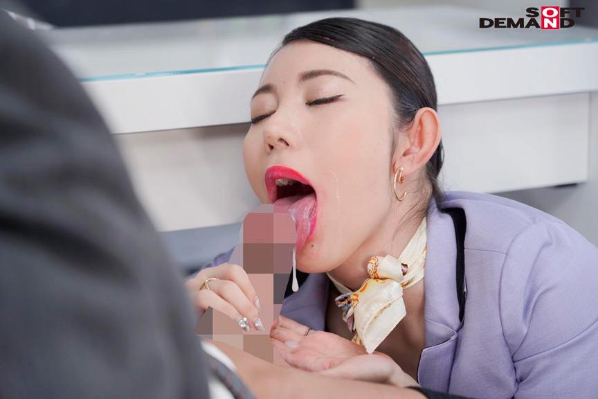 SEISHIDO second 美容部員の生フェラごっくんサービスのサンプル画像