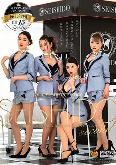 【美咲かんな動画】SEISエッチIDO-second-美容部員の生フェラチオごっくんサービス -企画