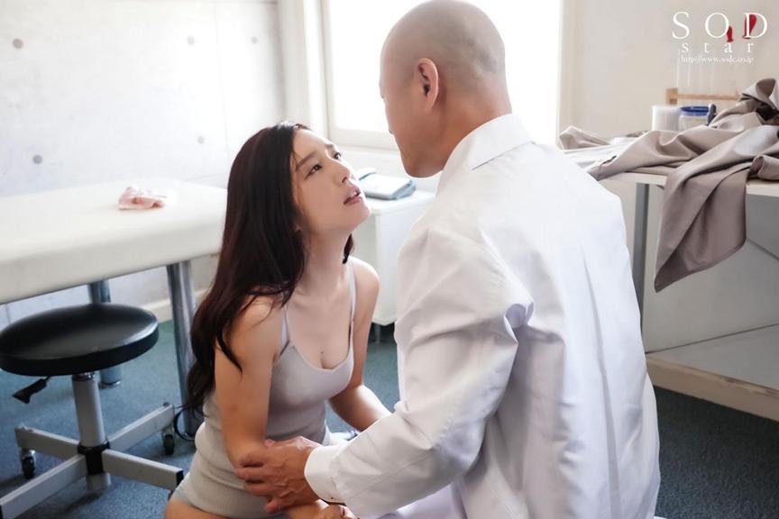 古川いおり 異常精飲癖の妻 画像 2