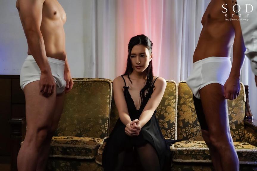 古川いおり 異常精飲癖の妻 画像 6