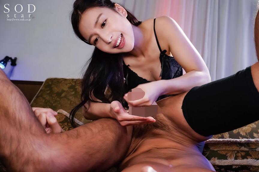 古川いおり 異常精飲癖の妻 画像 8