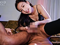 古川いおり 異常精飲癖の妻-7