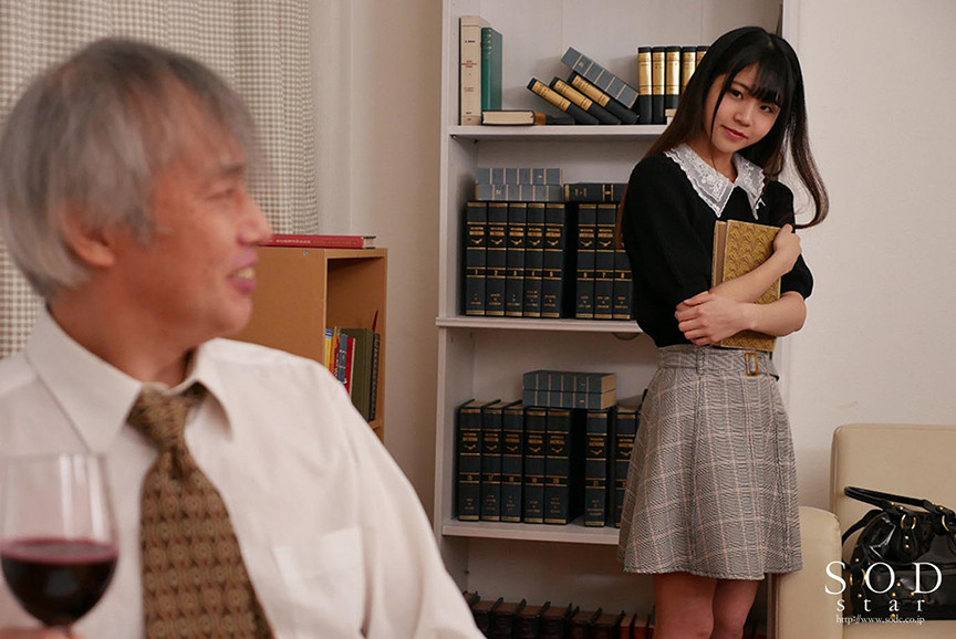 文学系美少女が中年教授をやさしく痴女る 永野いち夏