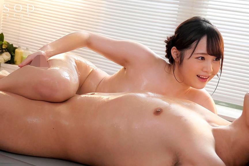 超高級新人ソープ嬢|白川ゆず【画像3】