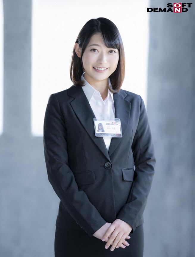 朗報!期待の新卒AV出演(デビュー)! 社内のアイドルのサンプル画像2
