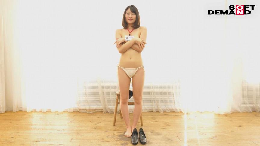 朗報!期待の新卒AV出演(デビュー)! 社内のアイドルのサンプル画像3