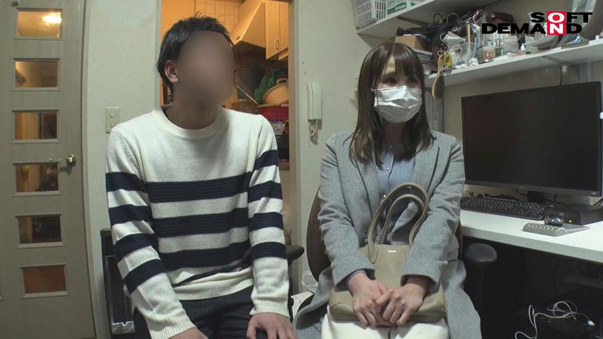 寝取らせ願望のある旦那に従い出演させられた本物シロウト人妻 case19 ピアノ教室講師・内山奈緒(仮名)28歳 群馬県在住 輪姦中出し了承 主人のためにネトラレます