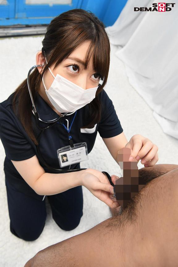 看護師限定 「絶倫ち○ぽ診察してくれませんか?」 画像 6