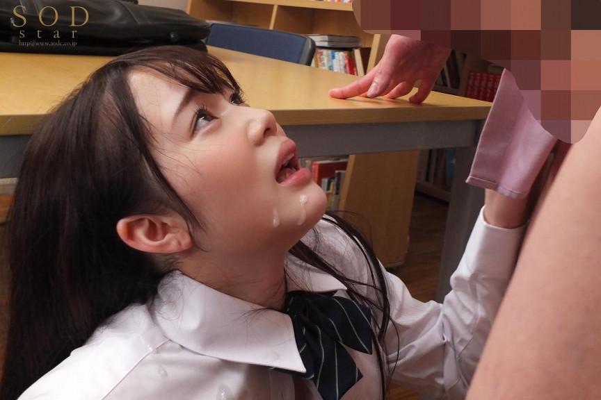 誰にもバレないように校内でこっそりハメられちゃう押しに弱い制服美少女 白川ゆず 18枚目