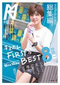 キミホレ FIRST BEST 18作品18SEX8時間2枚組
