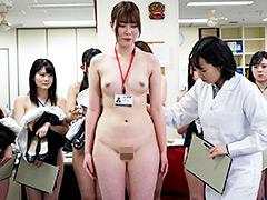 SOD女子社員  新入社員限定 巨乳だらけの全裸で健康診断 立派に育った食べごろな身体の9名を全裸にして真面目に検診しました(ハート)