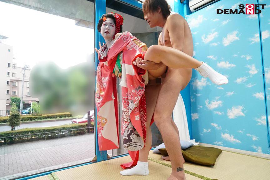 マジックミラー号 恥ずかしがる芸妓さんと夢の野球拳SEX 画像 9