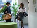 童貞部下と出張先でホテル相部屋 小倉由菜-2