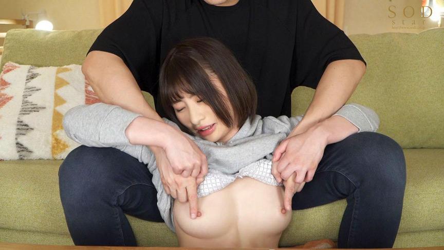 奇跡の復活 覚醒SEX4本番 宮島めい【サムネイム08】