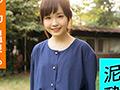 エモい女の子/いいなりイカセ温泉/はるちゃん(20)-0