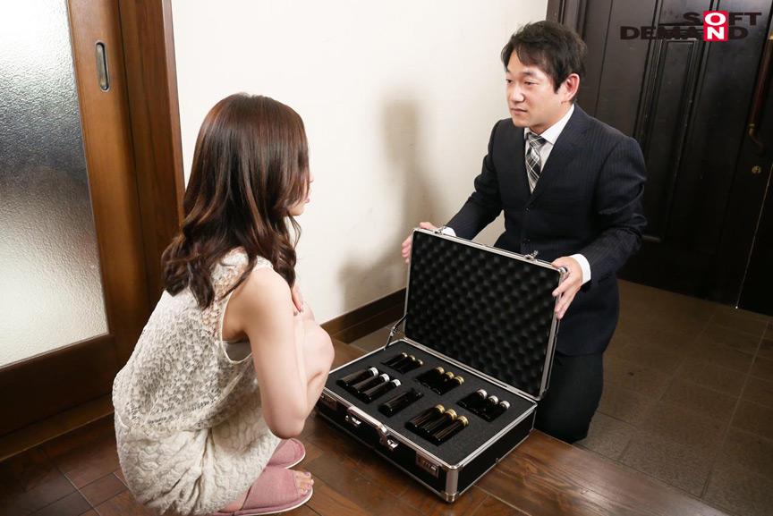 完全奴隷化になって発情するセレブ人妻 篠田ゆう 画像 1