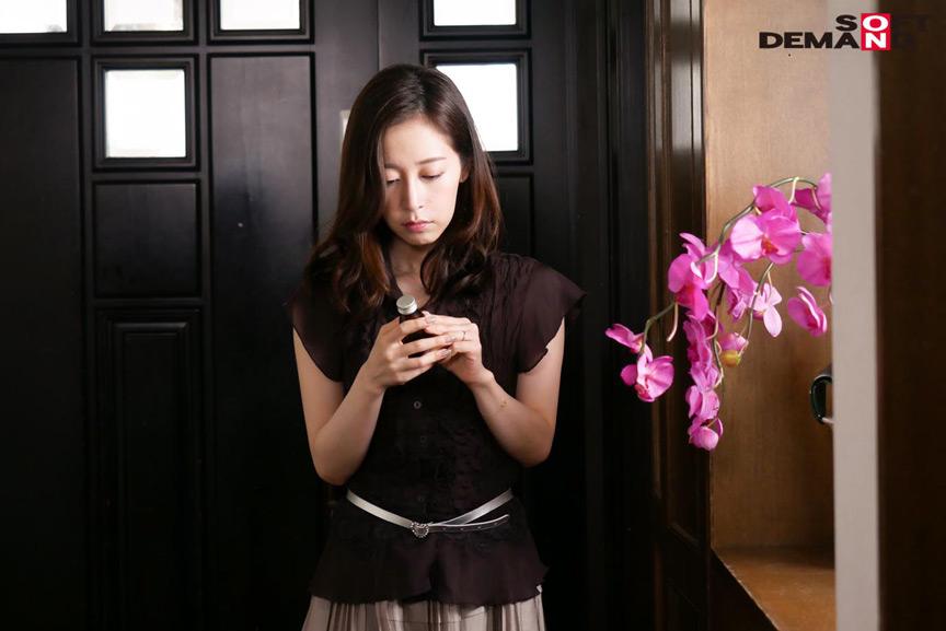 完全奴隷化になって発情するセレブ人妻 篠田ゆう 画像 2