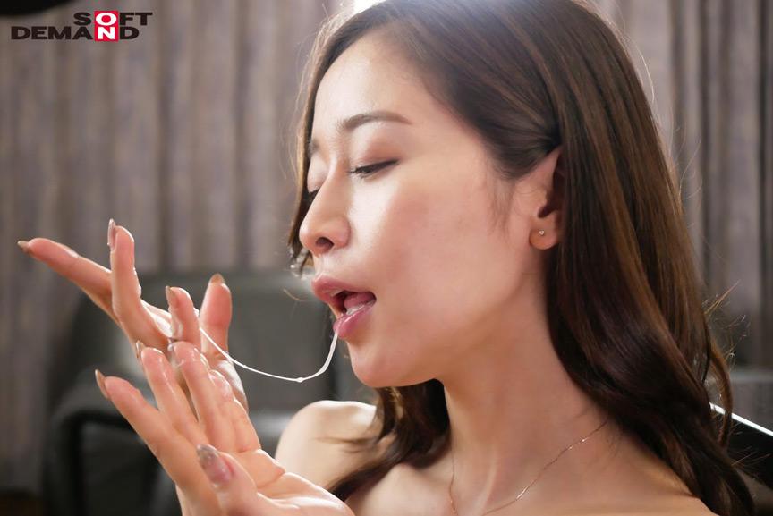 完全奴隷化になって発情するセレブ人妻 篠田ゆう 画像 9
