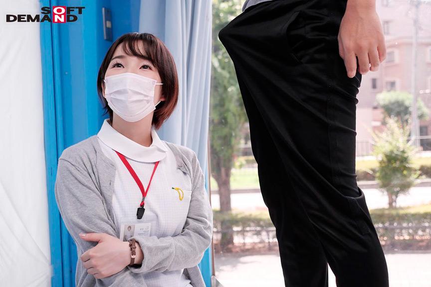看護師限定 「絶倫ち○ぽ診察してくれませんか?」2 画像 9
