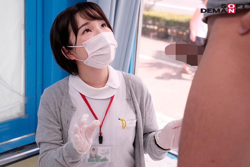看護師限定 「絶倫ち○ぽ診察してくれませんか?」2 画像 10