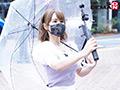 上京して逆ナン筆おろし。 野々宮月乃-2