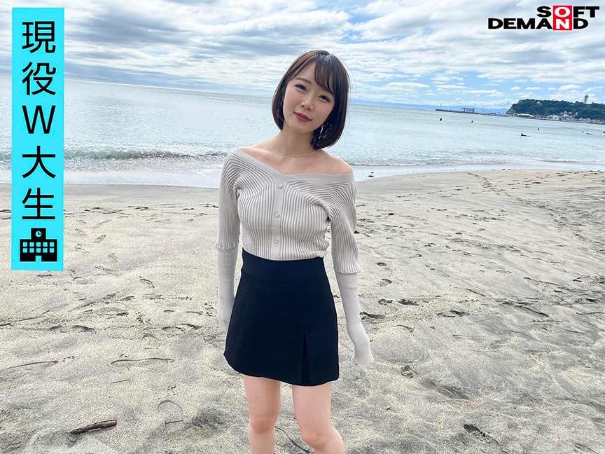 中出しハメ撮り/初ごっくんフェラ/渡辺まお(20)のサンプル画像