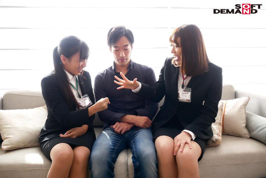 1 か月間禁欲中の新卒女子社員の2人 中山琴葉 宮崎リン 画像 3