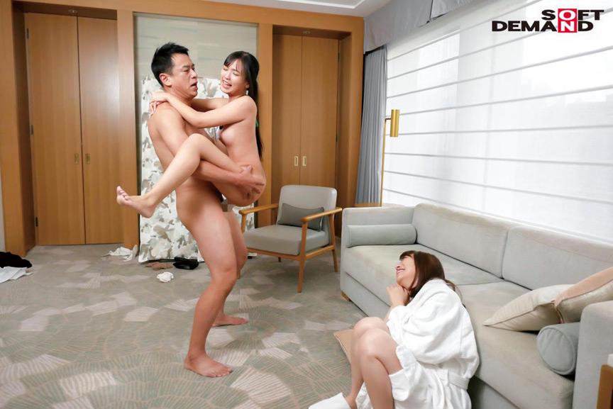 1 か月間禁欲中の新卒女子社員の2人 中山琴葉 宮崎リン 画像 12