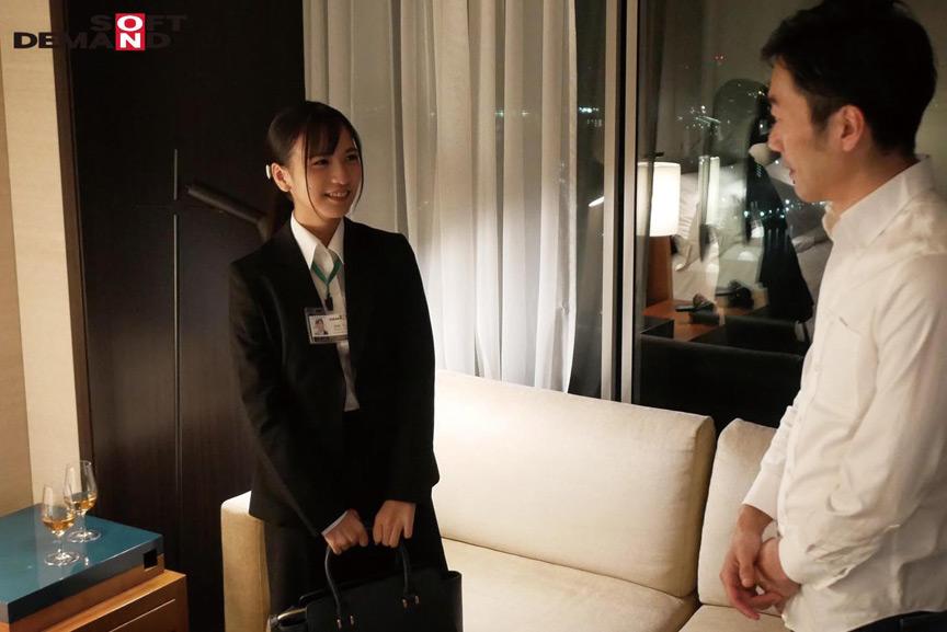 宮崎リン 朝までずっとマ●コに精子入れっぱなし… 画像 1
