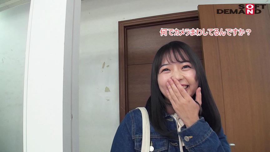 IdolLAB | sodcreate-5706 首輪を着けたらアラ不思議!?多重性感帯!