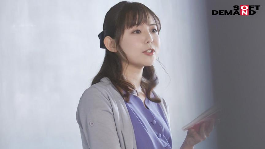 ヨダレを垂らしながらイキ狂う女教師奴隷 谷花紗耶 画像 3