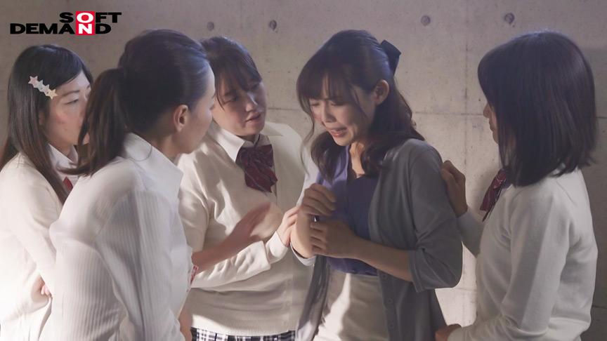 ヨダレを垂らしながらイキ狂う女教師奴隷 谷花紗耶 画像 4