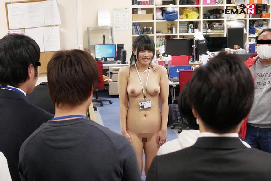 ~社内で全裸は1人だけ~ インターン生の皆さん全裸でお仕事できますか? SODで働く女子社員にはAV女優さんの気持ちを理解してもらうために羞恥研修を用意! 入社前だけど身体を張って1日お仕事してもらいました♪ SOD女子社員 8枚目